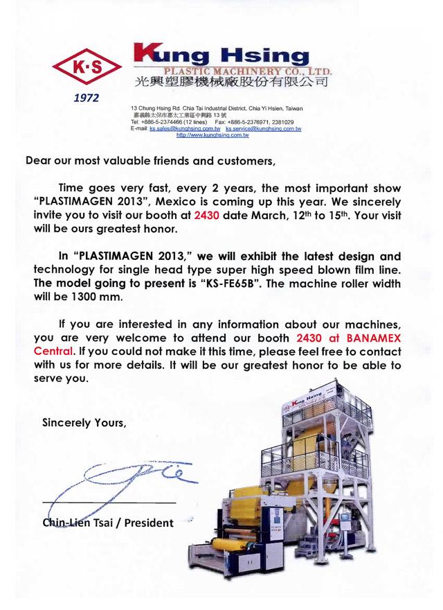 Kung hsing plastic machinery co ltd news stopboris Choice Image