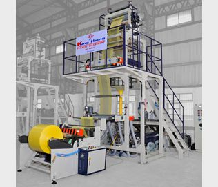 HDPE ABA MULTI-LAYER HIGH SPEED BLOWN FILM LINE